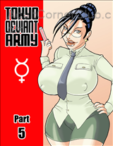 Tokyo Deviant Army 05 Title Image