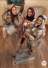 Ladies Confession 1 Title Image